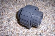 PVC-Fittinge T-Stück 90° 50mm PN 16 (16bar) 3x Klebemuffe Koi Teichbau